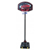 Basketbalový kôš Inlea4Fun SPORT WORLD BASKETBALL 255/322 cm