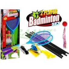 Badminton set + sieťka (AJ1807RK) Preview